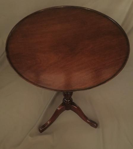Reproduction Mahogany Side Table