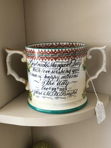 Decorated Victorian Loving Cup